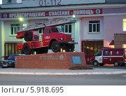 Купить «Пожарная лестница АЛГ-17(51)ЛЧ на базе ГАЗ-51А. Памятник возле пожарной части в городе Сарове», фото № 5918695, снято 18 мая 2014 г. (c) Ельцов Владимир / Фотобанк Лори
