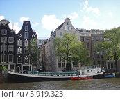 Каналы Амстердама, Нидерланды (2013 год). Стоковое фото, фотограф Лыкова Марина / Фотобанк Лори