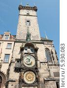 Купить «Знаменитые астрономические часы на Староместской ратуше, солнечный день. Прага. Чехия», фото № 5930083, снято 25 апреля 2014 г. (c) E. O. / Фотобанк Лори