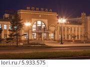 Железнодорожный вокзал в городе Биробиджане (2012 год). Редакционное фото, фотограф Ольга Разуваева / Фотобанк Лори