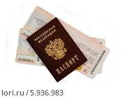 Купить «Паспорт гражданина Российской Федерации и два билета на поезд. Изолировано», фото № 5936983, снято 14 мая 2014 г. (c) Ирина Балина / Фотобанк Лори