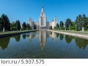 МГУ, Университетская площадь. Стоковое фото, фотограф Юрий Баулин / Фотобанк Лори