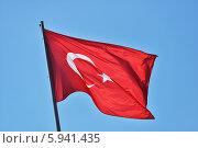 Купить «Флаг Турции развевается на ветру», фото № 5941435, снято 26 марта 2014 г. (c) Stockphoto / Фотобанк Лори