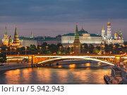 Вид на Московский Кремль с Патриаршего моста летним вечером на фоне закатного неба (2014 год). Редакционное фото, фотограф Алексей Мельников / Фотобанк Лори