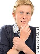 Испуганный подросток. Стоковое фото, фотограф CandyBox Images / Фотобанк Лори