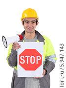 """Купить «рабочий держит мегафон и знак """"Stop""""», фото № 5947143, снято 2 февраля 2011 г. (c) Phovoir Images / Фотобанк Лори"""