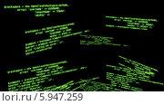 Зеленые надписи. Стоковая анимация, видеограф Александр Дейнега / Фотобанк Лори