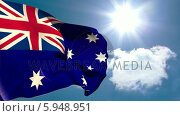 Купить «Australia national flag waving», видеоролик № 5948951, снято 20 февраля 2020 г. (c) Wavebreak Media / Фотобанк Лори