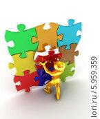 Купить «Золотой человечек собирает разноцветный пазл, на белом фоне», иллюстрация № 5959359 (c) Maksym Yemelyanov / Фотобанк Лори