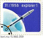 Купить «Эксплорер-1 — первый американский искусственный спутник Земли. Почтовая марка Польши», иллюстрация № 5960359 (c) Евгений Мухортов / Фотобанк Лори