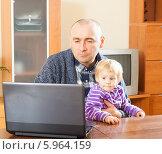 Купить «Мужчина с маленькой дочкой работает за ноутбуком», фото № 5964159, снято 4 апреля 2020 г. (c) Дарья Филимонова / Фотобанк Лори