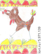 Детский рисунок. Стоковая иллюстрация, иллюстратор Денис Овсянников / Фотобанк Лори