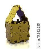 Купить «Дом из пазлов», иллюстрация № 5982235 (c) Maksym Yemelyanov / Фотобанк Лори