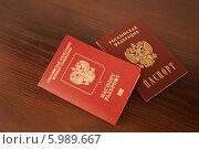 Загранпаспорт и паспорт гражданина Российской Федерации. Стоковое фото, фотограф Юлия Лифарева / Фотобанк Лори
