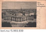 Купить «Вена, панорама города, вид на Бургтеатр, 1930-е годы», фото № 5993939, снято 28 февраля 2020 г. (c) Retro / Фотобанк Лори