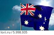Купить «Australia national flag waving on flagpole», видеоролик № 5998935, снято 20 февраля 2020 г. (c) Wavebreak Media / Фотобанк Лори