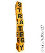 Купить «Пирамида из кубиков с надписью Strategy, изолированно на белом фоне», иллюстрация № 6005827 (c) Maksym Yemelyanov / Фотобанк Лори