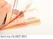 Купить «Российские рубли», эксклюзивное фото № 6007951, снято 14 июня 2014 г. (c) Яна Королёва / Фотобанк Лори