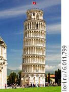 Купить «Падающая башня. Пиза», фото № 6011799, снято 10 мая 2014 г. (c) Наталья Волкова / Фотобанк Лори