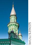 Купить «Минарет пермской соборной мечети», фото № 6014575, снято 15 мая 2012 г. (c) Elena Monakhova / Фотобанк Лори