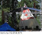 Купить «Ильменский фестиваль бардовской песни», фото № 6014971, снято 19 августа 2012 г. (c) елена прекрасна / Фотобанк Лори
