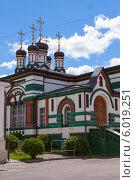 Купить «Богородице-Рождественский женский монастырь», фото № 6019251, снято 18 июня 2014 г. (c) Кирпинев Валерий / Фотобанк Лори