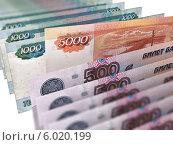 Купить «Российские рубли на белом фоне», иллюстрация № 6020199 (c) Сергей Куров / Фотобанк Лори