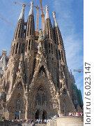 Купить «Собор Святого Семейства (Sagrada Familia), Барселона, Испания», эксклюзивное фото № 6023147, снято 16 сентября 2013 г. (c) Svet / Фотобанк Лори