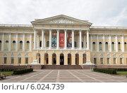 Купить «Санкт-Петербург, Русский музей крупно», эксклюзивное фото № 6024739, снято 9 июня 2014 г. (c) Дмитрий Неумоин / Фотобанк Лори