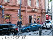 Старейшая пышечная Санкт-Петербурга на Большой Конюшенной улице (2014 год). Редакционное фото, фотограф Румянцева Наталия / Фотобанк Лори