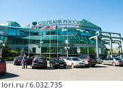 Купить «Здание Западно-Уральского банка», фото № 6032735, снято 14 мая 2012 г. (c) Elena Monakhova / Фотобанк Лори