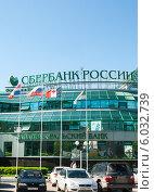 Купить «Западно-Уральский банк», фото № 6032739, снято 14 мая 2012 г. (c) Elena Monakhova / Фотобанк Лори
