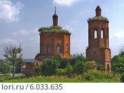 Церковь Флора и Лавра (2013 год). Стоковое фото, фотограф Елена / Фотобанк Лори