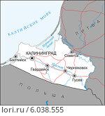 Купить «Карта Калининградской области», иллюстрация № 6038555 (c) VectorImages / Фотобанк Лори