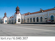Купить «Железнодорожный вокзал Пермь I», фото № 6040307, снято 14 мая 2012 г. (c) Elena Monakhova / Фотобанк Лори