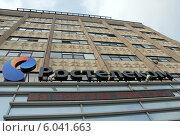 """Купить «""""Ростелеком"""", вывеска и бегущая строка с интернет-адресом на здании офиса компании», эксклюзивное фото № 6041663, снято 17 марта 2014 г. (c) Svet / Фотобанк Лори"""