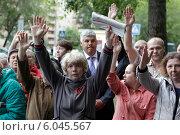 Купить «Народное голосование», эксклюзивное фото № 6045567, снято 26 июня 2014 г. (c) Дмитрий Неумоин / Фотобанк Лори