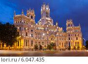 Palacio de Cibeles in summer dusk. Madrid (2013 год). Стоковое фото, фотограф Яков Филимонов / Фотобанк Лори