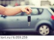 Купить «man with car key outside», фото № 6059259, снято 26 июня 2013 г. (c) Syda Productions / Фотобанк Лори