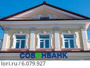 Купить «Мезонин дома купца Гаврилова», фото № 6079927, снято 14 мая 2012 г. (c) Elena Monakhova / Фотобанк Лори