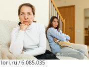 Купить «Mother and daughter after quarrel», фото № 6085035, снято 17 апреля 2014 г. (c) Яков Филимонов / Фотобанк Лори