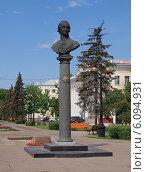 Купить «Памятник Г.Р.Державину в г. Тамбов», фото № 6094931, снято 26 мая 2014 г. (c) SevenOne / Фотобанк Лори