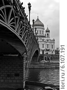 Патриарший мост, Храм Христа спасителя. Стоковое фото, фотограф Виктор Дряхлов / Фотобанк Лори