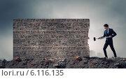 Купить «Overcoming challenges», фото № 6116135, снято 25 мая 2019 г. (c) Sergey Nivens / Фотобанк Лори
