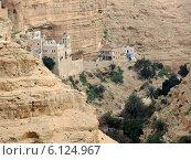 Монастырь святого Георгия Хозевита в Иудейской пустыне (2014 год). Стоковое фото, фотограф Сергей Шустов / Фотобанк Лори