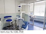 Купить «Интерьер стоматологического кабинета», фото № 6130759, снято 24 мая 2014 г. (c) Евгений Ткачёв / Фотобанк Лори