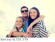 Купить «group of friends having fun on the beach», фото № 6131119, снято 31 августа 2013 г. (c) Syda Productions / Фотобанк Лори