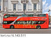 Купить «Красный двухэтажный экскурсионный автобус ожидает туристов на улице Думской в Санкт-Петербурге», фото № 6143511, снято 14 июля 2014 г. (c) Иван Марчук / Фотобанк Лори