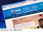 Купить «Страница сайта туроператора Нева», фото № 6146019, снято 16 июля 2014 г. (c) Victoria Demidova / Фотобанк Лори