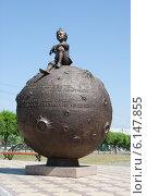 Купить «Маленький принц и его планета», эксклюзивное фото № 6147855, снято 11 июля 2014 г. (c) Шичкина Антонина / Фотобанк Лори